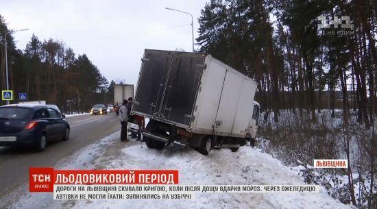 Фура над ровом і сіль коштом патрульних: снігопад спричинив транспортний колапс на Львівщині