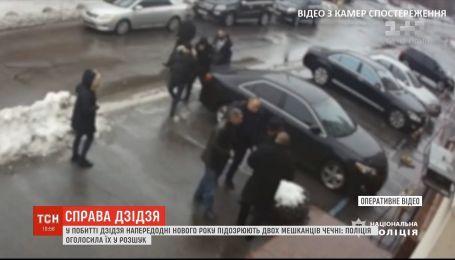Нападение на Дзидзьо: полиция показала видео с места преступления