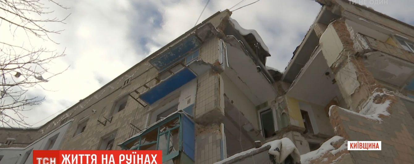 Жители разрушенной взрывом многоэтажки в Фастове до сих пор ждут жилья и результатов экспертизы