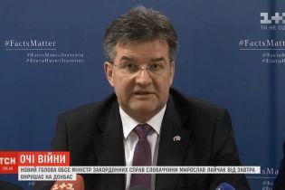 Новый руководитель ОБСЕ уклонился от называния России стороной конфликта на Донбассе