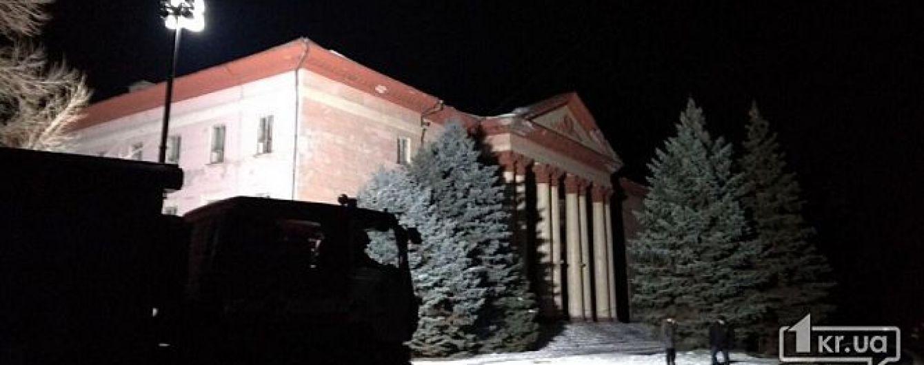В Кривом Роге обрушилось перекрытие во дворце культуры: пострадал человек
