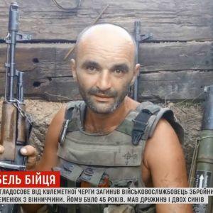 """Смерть """"Саїда"""": на передовій загинув 45-річний Микола Семенюк"""