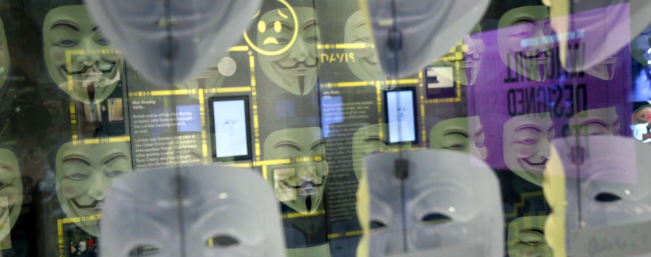 Україна разом з п'ятьма країнами викрила міжнародну кібермережу. Хакери нажилися на 100 млн доларів