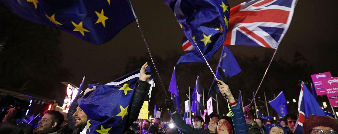 """В Великобритании трое парламентариев заявили о выходе из """"Консервативной партии"""""""
