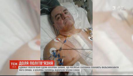 Адвокат Бекирова заявил, что российские силовики насильно брали у него слюну