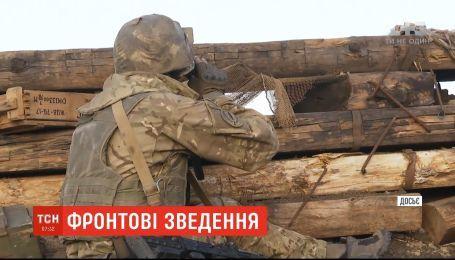 Сутки в ООС: один украинский воин получил ранение