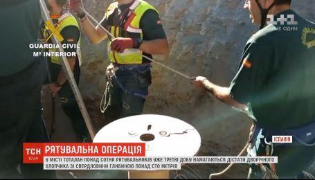 В Испании третьи сутки спасатели пытаются достать 2-летнего малыша с глубокой скважины