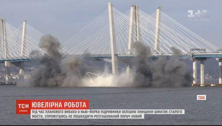 В Нью-Йорке успешно уничтожили кусок старого моста