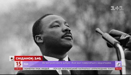 Правила життя Мартіна Лютера Кінга