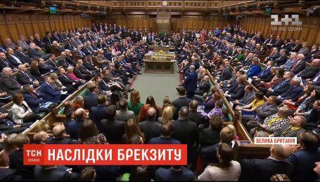 Последствия Брекзита: Тереза Мэй согласилась на голосование о вотуме недоверия