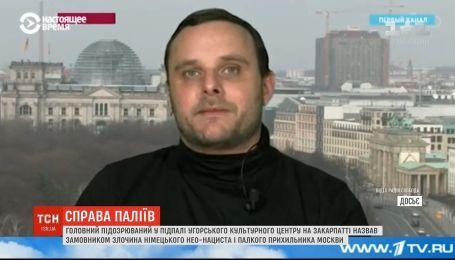 У справі про підпал центру угорців в Ужгороді з'явився російський слід