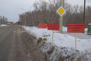 """Як у фільмі. В російському Омську з'явилися три """"білборди"""" з проханням почистити дороги від снігу"""