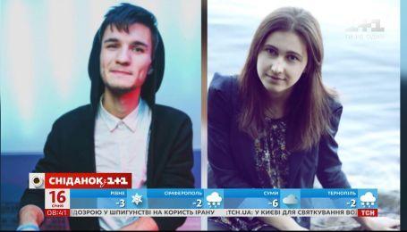 У Львові пара 21-річних киян померла від отруєння чадним газом