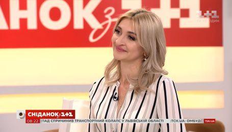 """Анастасия Данченко рассказала, как изменилась ее жизнь после участия в проекте """"Верните мне красоту"""""""