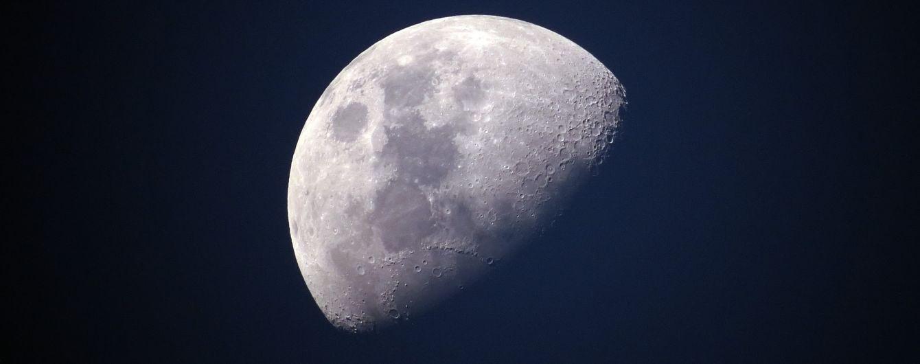 """NASA показало наслідки потужних """"місяцетрусів"""" на супутнику Землі"""