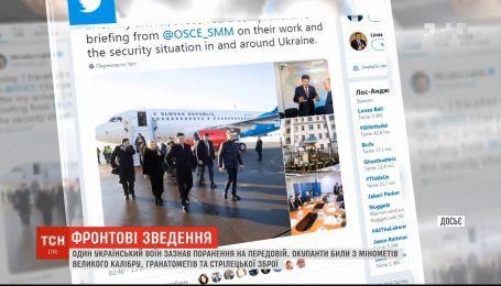 Новый председатель ОБСЕ посетит Донбасс