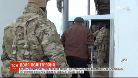 ФСБ планирует фальсифицировать дело Бекирова - адвокат