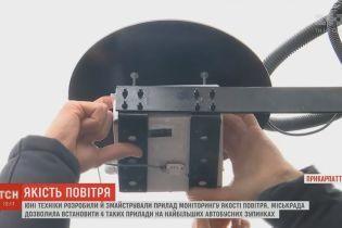 П'ятеро підлітків в Івано-Франківську створили новітній прилад моніторингу якості повітря