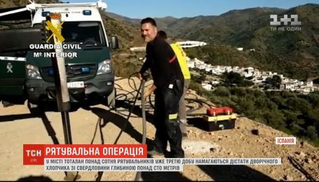 Спасатели третьи сутки пытаются достать 2-летнего малыша из колодца в Испании