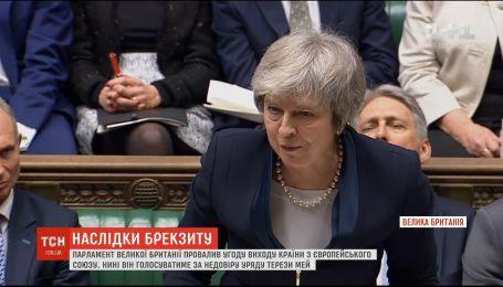 Brexit: парламент не поддержал соглашение о выходе из ЕС