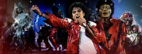 """""""Місячна хода"""" й армія зомбі. Як легендарний Thriller Майкла Джексона """"розірвав"""" MTV"""