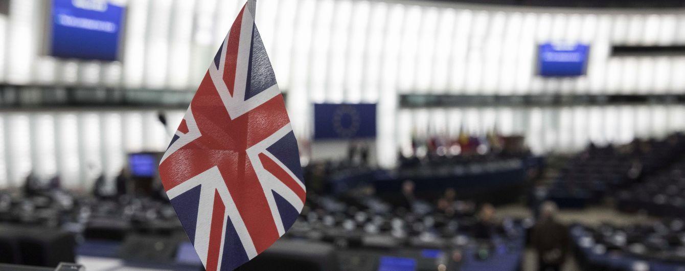 Евросоюз дал Британии 48 часов для нового решения по Brexit