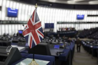 Консервативная партия Британии назвала срок избрания преемника Мэй