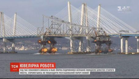 В Нью-Йорке взорвали мост Tappan Zee через Гудзон