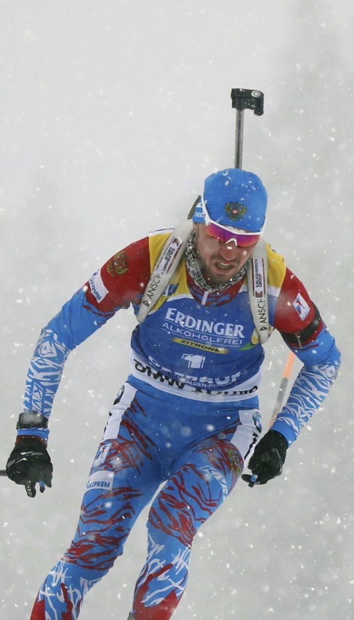 Відомі біатлоністи виступили проти росіянина Логінова, який оскандалився з допінгом