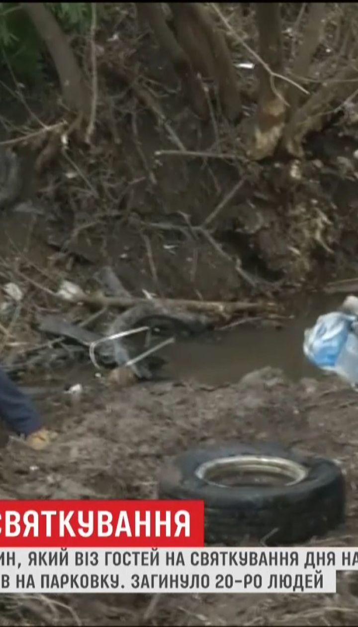 В штате Нью-Йорк 20 человек погибли в результате ДТП с участием праздничного лимузина