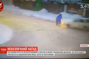 В Вишневом ВАЗ сбил женщину с маленьким ребенком, но они остались невредимыми