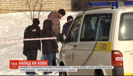 "В Харькове объявили план ""Перехват"" из-за нападения неизвестных на полицейского"