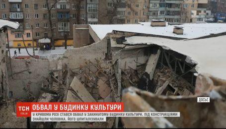 Мужчина получил многочисленные переломы из-за обвала крыши в заброшенном доме культуры