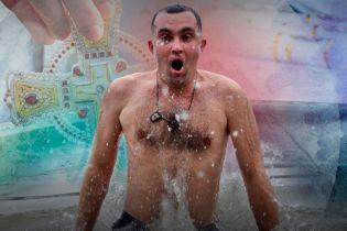 """Крещение: как """"выжить"""" после купания в проруби"""