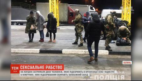 На Волині затримали двох чоловіків, які вербували українок у секс-індустрію