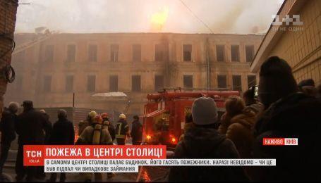 На Европейской площади в Киеве пылает дом
