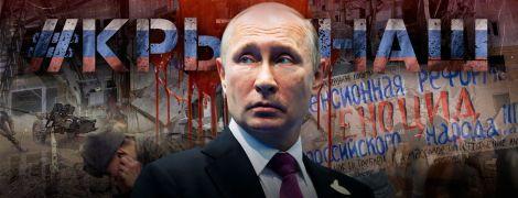 Последний русский миф