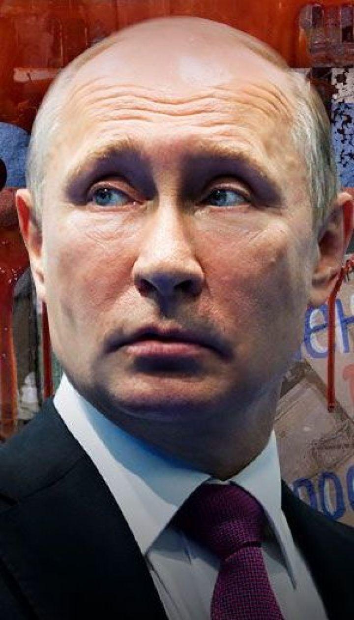Останній російський міф