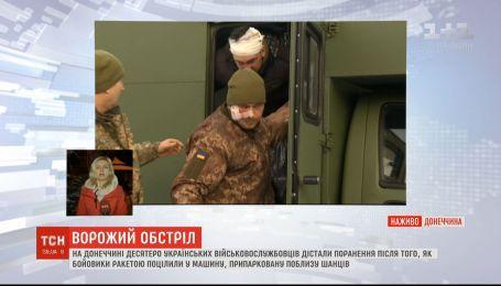 Боевики ракетой попали в грузовик с украинскими бойцами