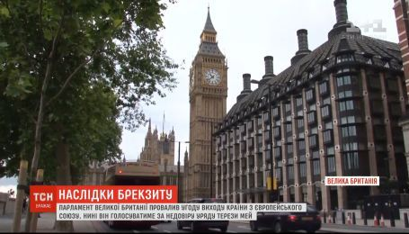 Парламент Великої Британії вирішує, чи висловити недовіру уряду Терези Мей