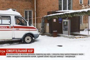 Корь забрала жизнь младенца в Винницкой области