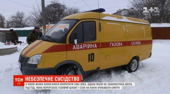 У Києві багатоповерхівка була на межі вибуху через самогубцю-невдаху