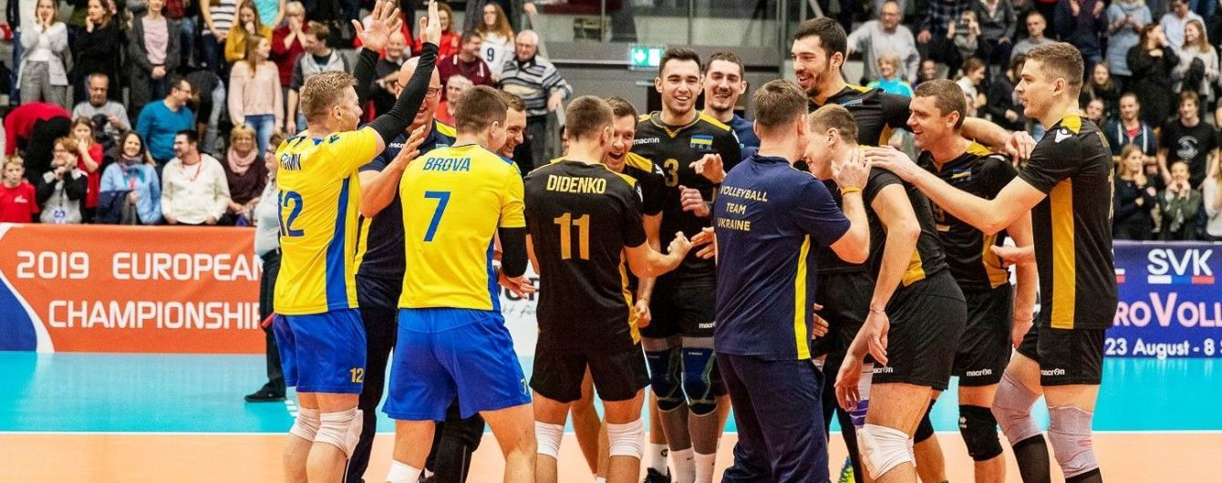 Волейбольная сборная Украины узнала соперников на Чемпионате Европы