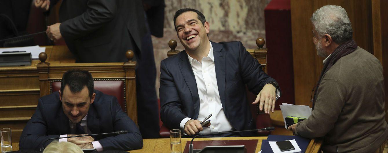 Криза через нову назву Македонії: грецький парламент не зміг висловити недовіру прем'єру Ципрасу