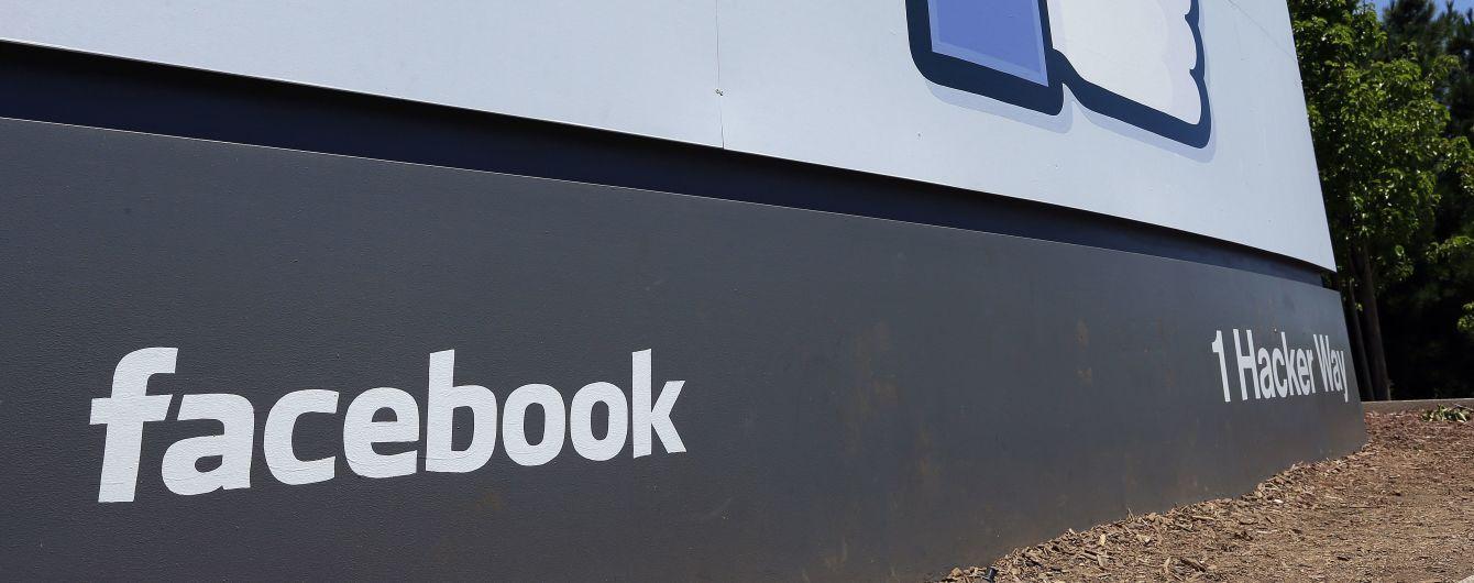 Facebook запровадить обмеження на політичну рекламу перед виборами президента України