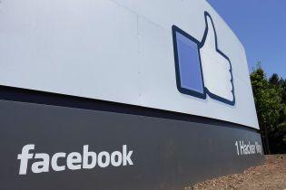 Facebook введет ограничения на политическую рекламу перед выборами президента Украины