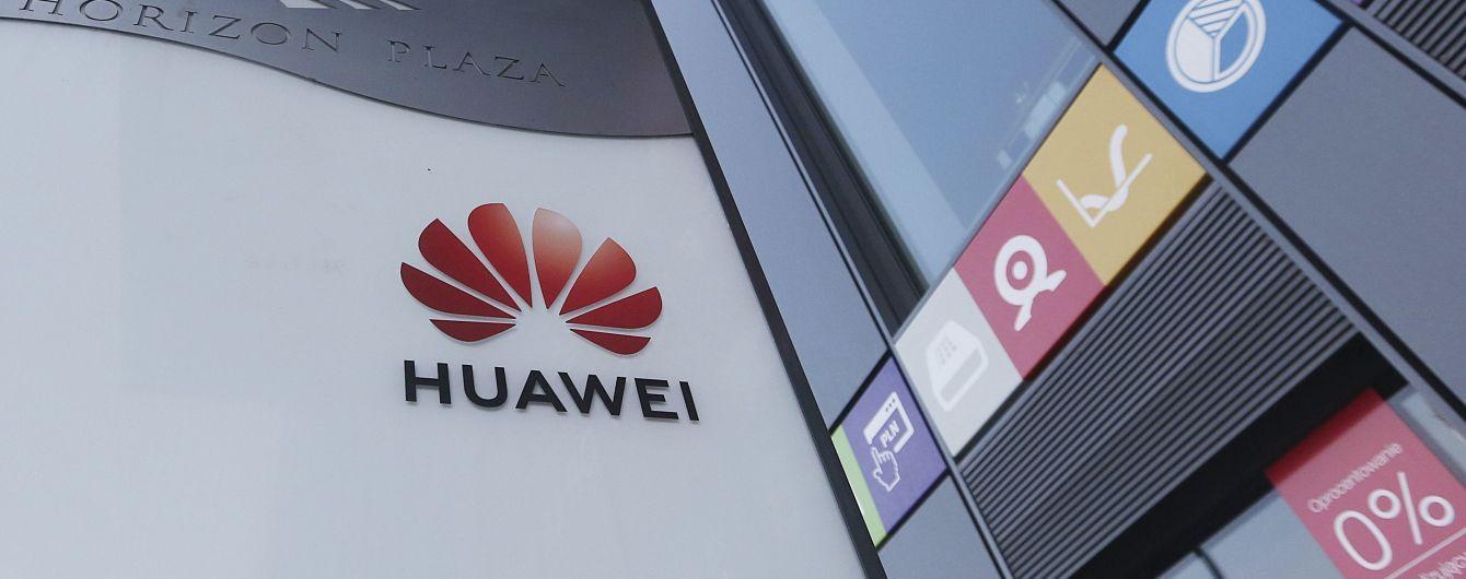 Еще четыре IT-компании прекратили сотрудничество с китайской Huawei