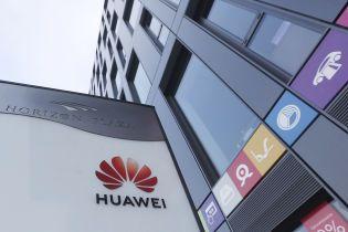 У США звинуватили Huawei у крадіжці технологій - ЗМІ
