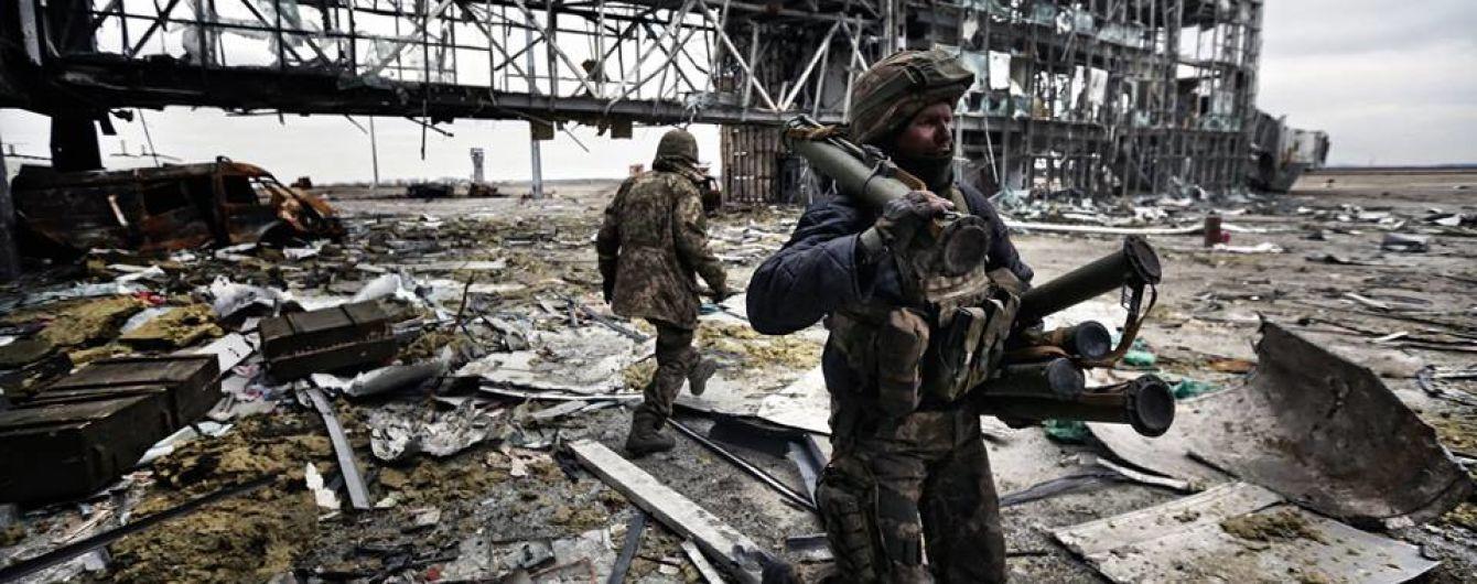 """Подвиг тривалістю у 242 дні. В Україні відзначають День пам'яті """"кіборгів"""""""
