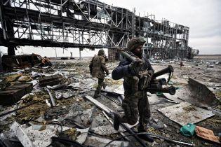 """Оказание почестей памяти """"киборгов"""" и подготовка к выборам президента в Украине. Пять новостей, которые вы могли проспать"""